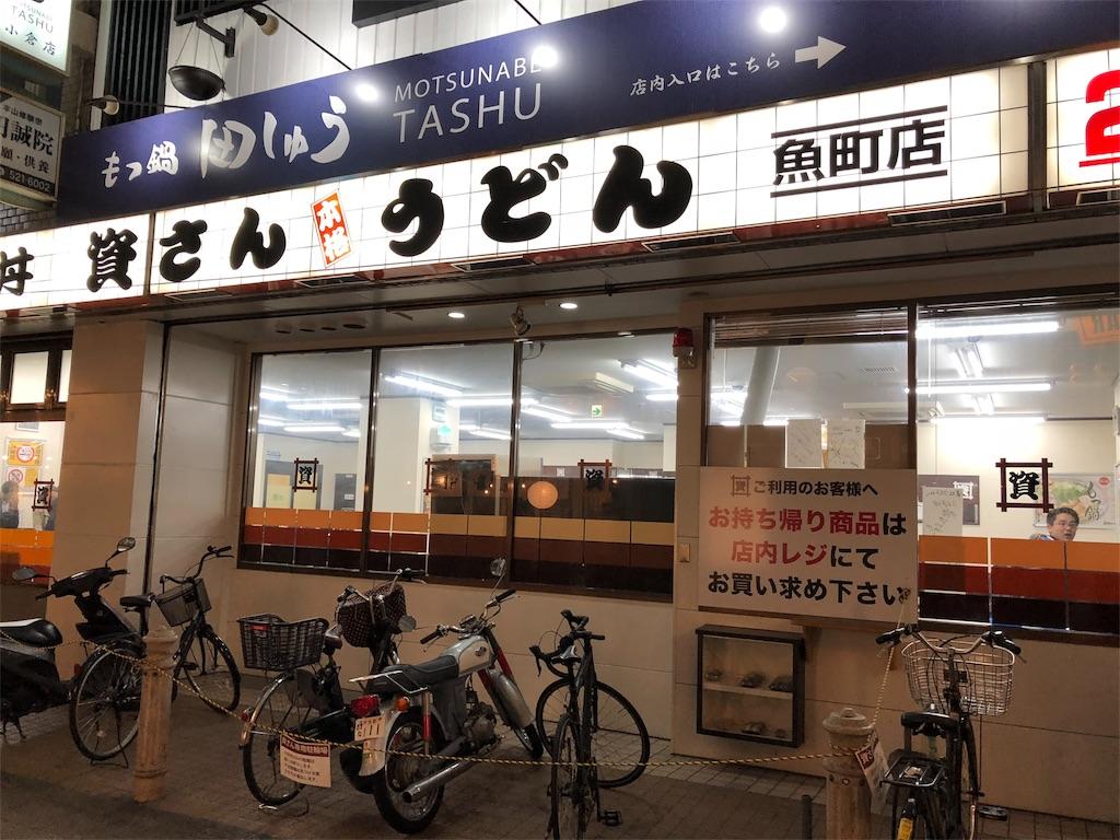 f:id:ryoshimokita:20180225165330j:image