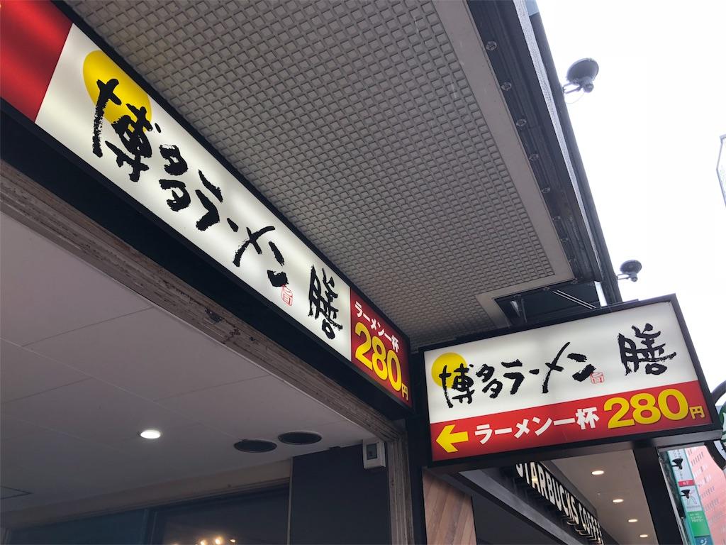f:id:ryoshimokita:20180225235423j:image