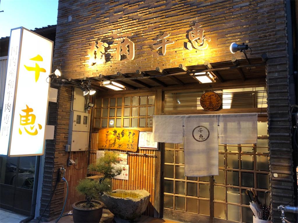 f:id:ryoshimokita:20180311195539j:image
