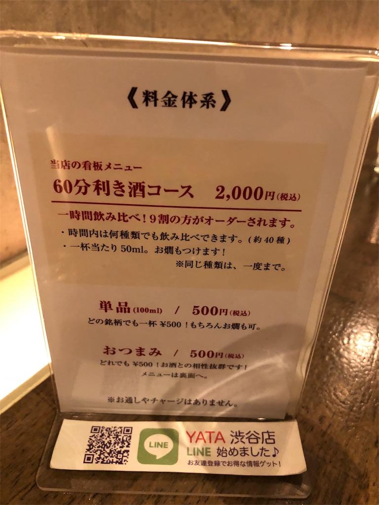 f:id:ryoshimokita:20180502070354j:image