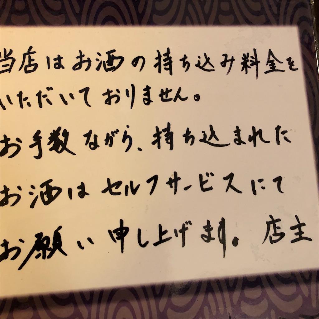 f:id:ryoshimokita:20180504212858j:image