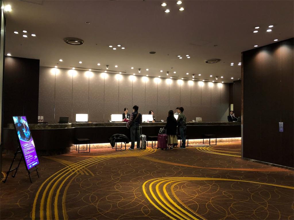 f:id:ryoshimokita:20181104150106j:image