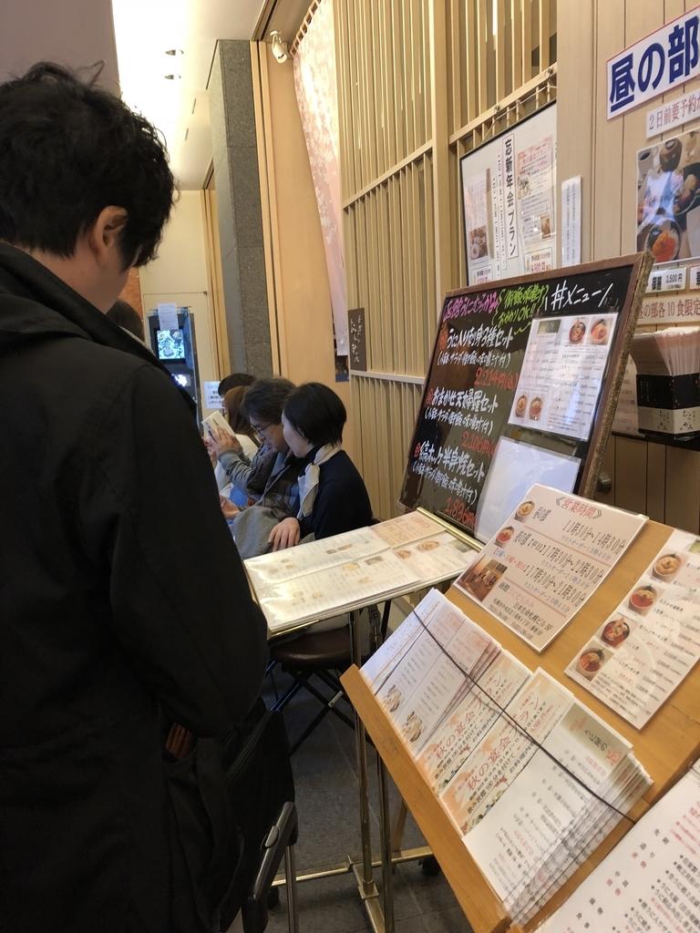 f:id:ryoshimokita:20181106000244j:plain