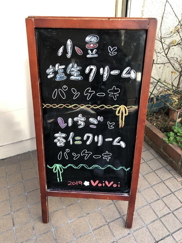 f:id:ryoshimokita:20190113173233j:plain