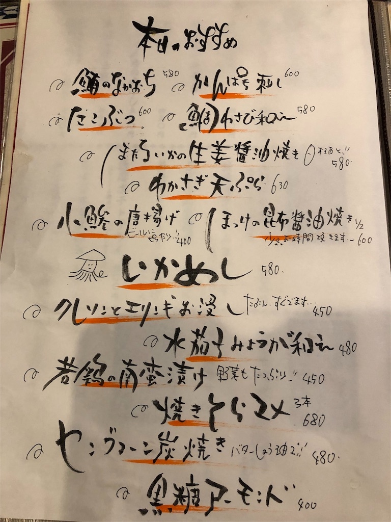 f:id:ryoshimokita:20190423074225j:image