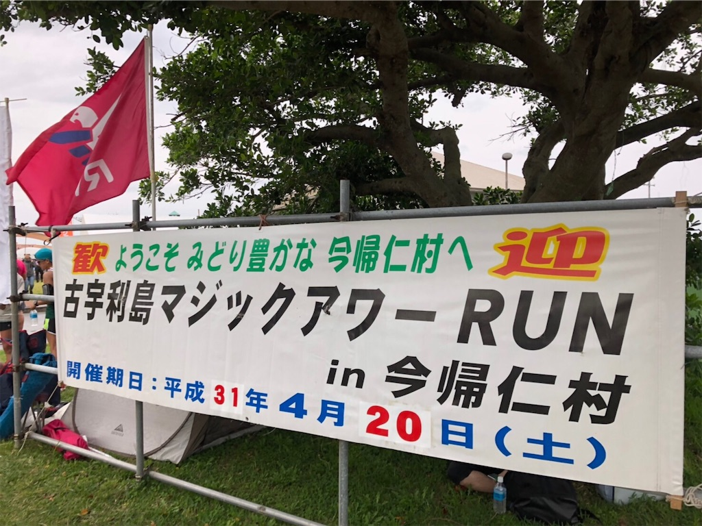 f:id:ryoshimokita:20190423080020j:image