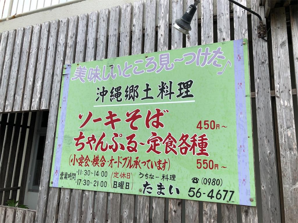 f:id:ryoshimokita:20190423102019j:image