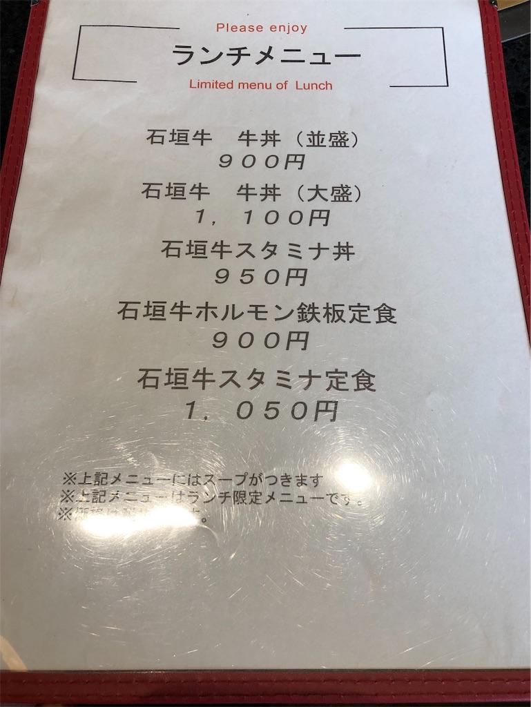 f:id:ryoshimokita:20190623092500j:image