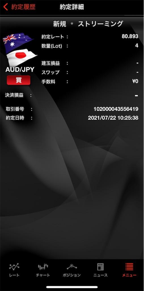 f:id:ryosshan:20210722141656j:image
