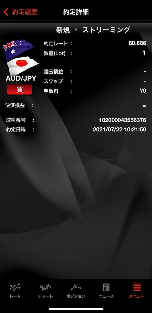 f:id:ryosshan:20210722141702j:image