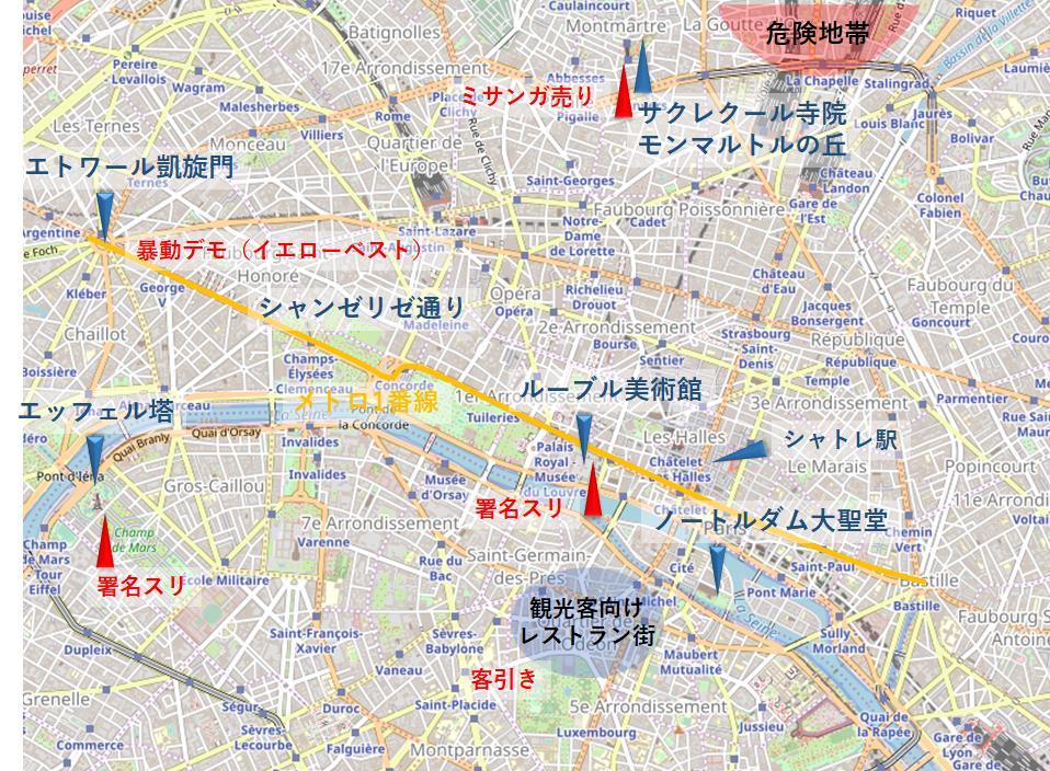 パリの防犯地図