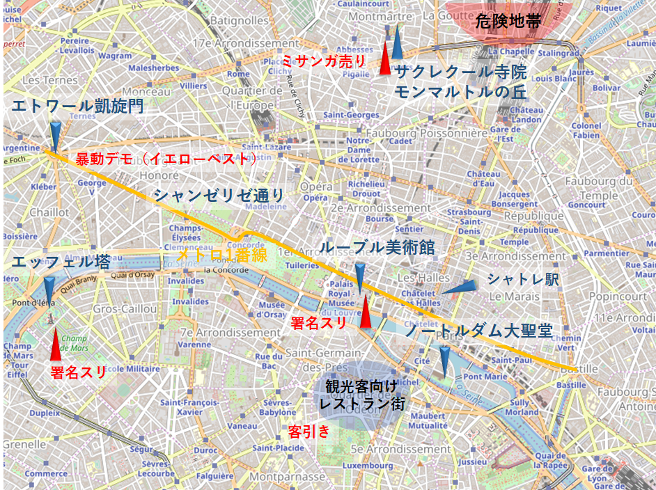パリの防犯マップ