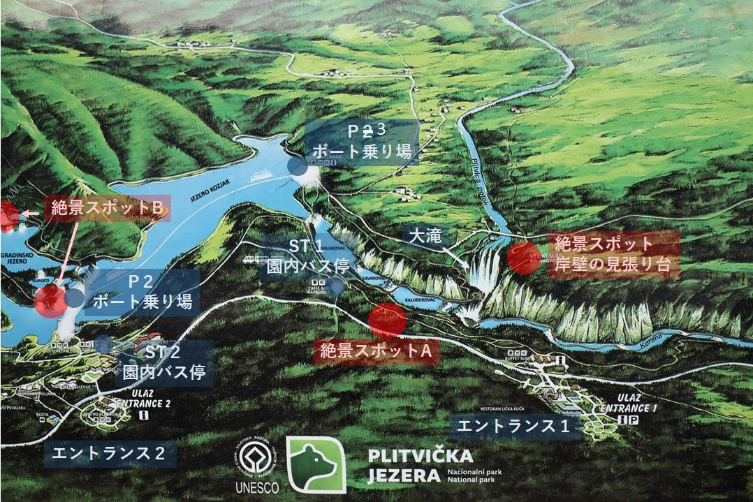 絶景スポット地図