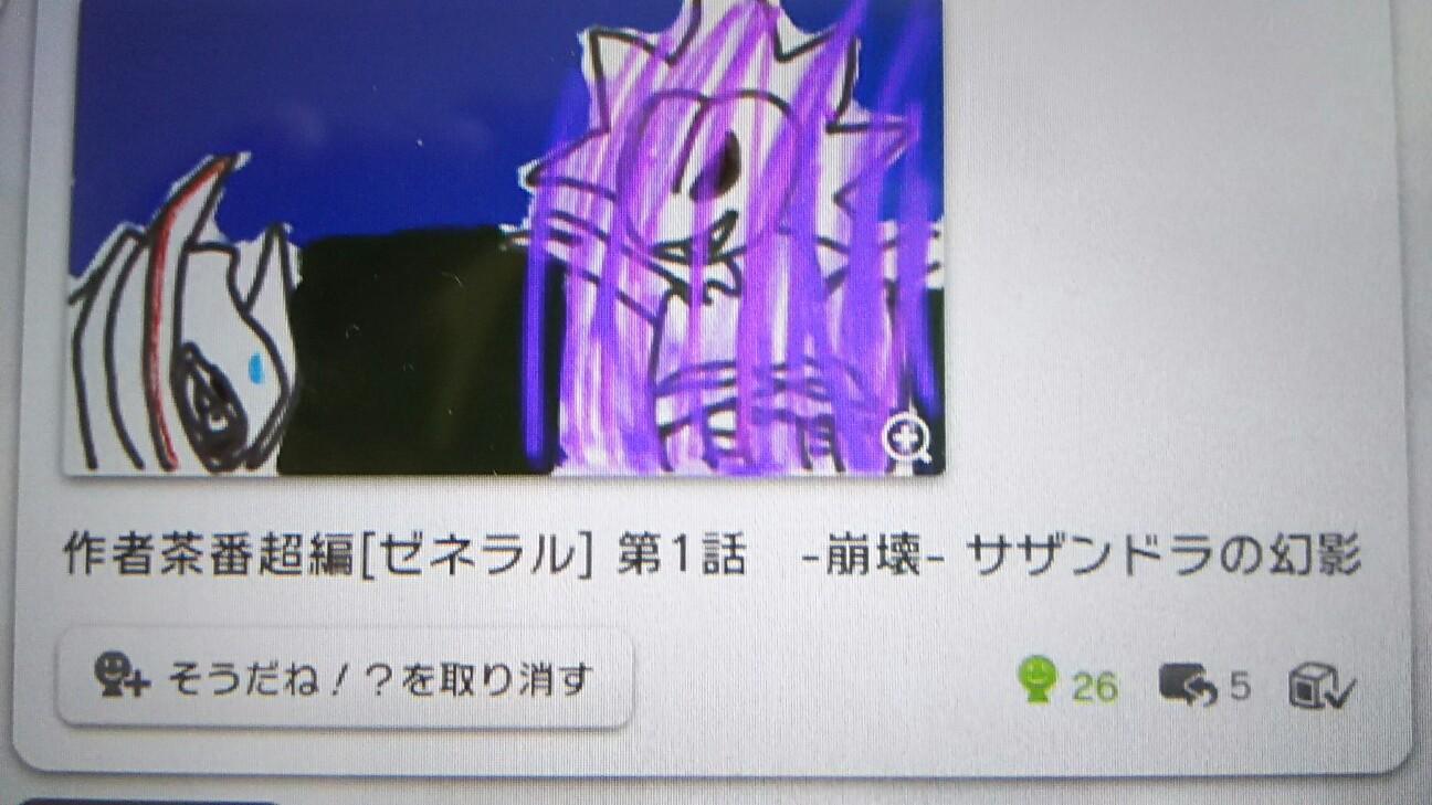 f:id:ryosuke-19980114:20160820154050j:plain