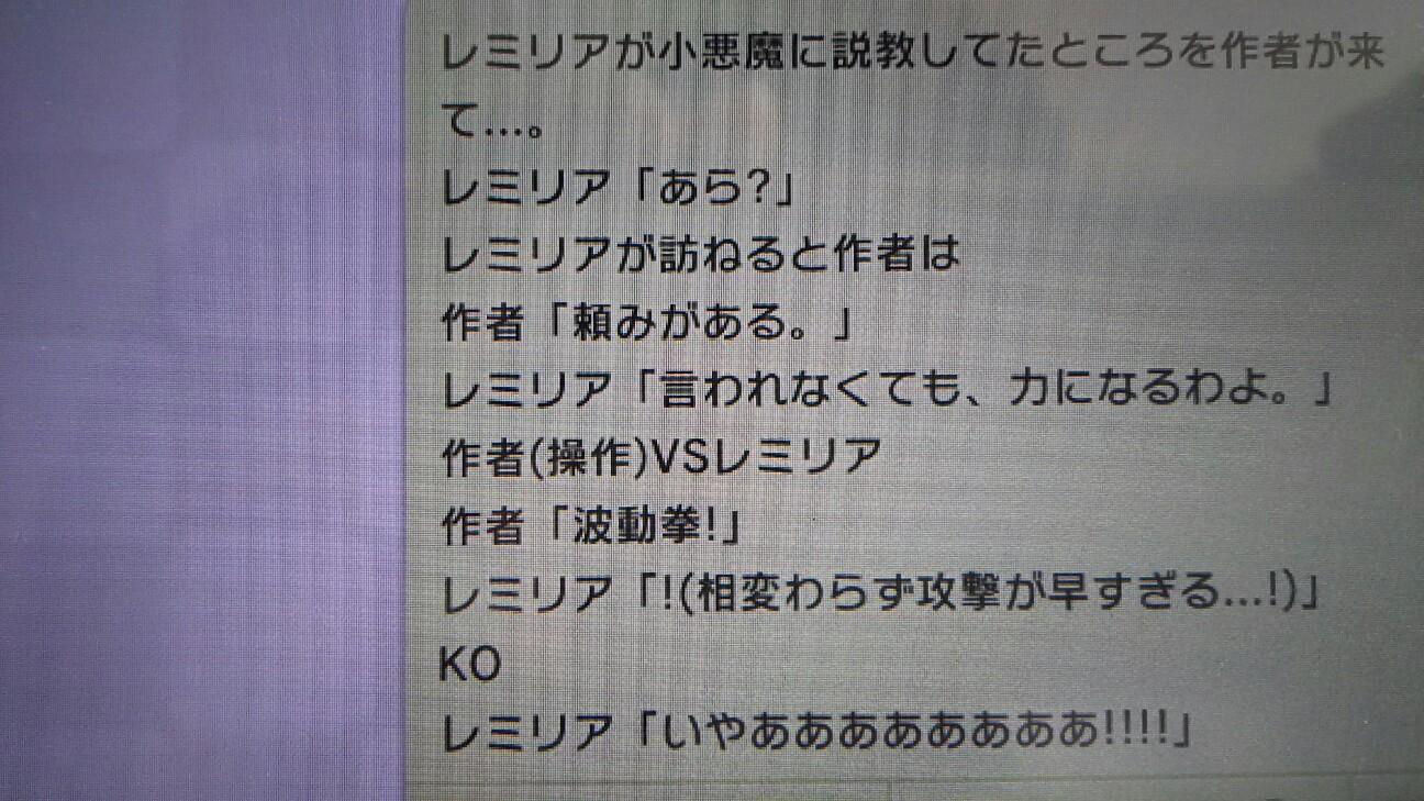f:id:ryosuke-19980114:20160820154229j:plain