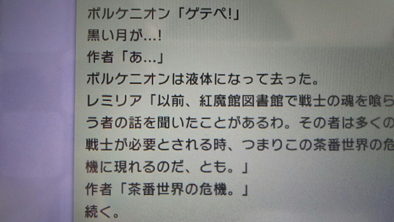f:id:ryosuke-19980114:20160820154325j:plain