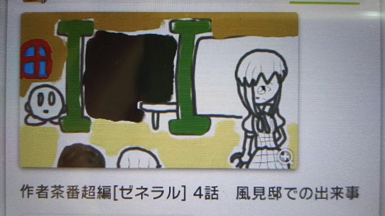 f:id:ryosuke-19980114:20160820154508j:plain