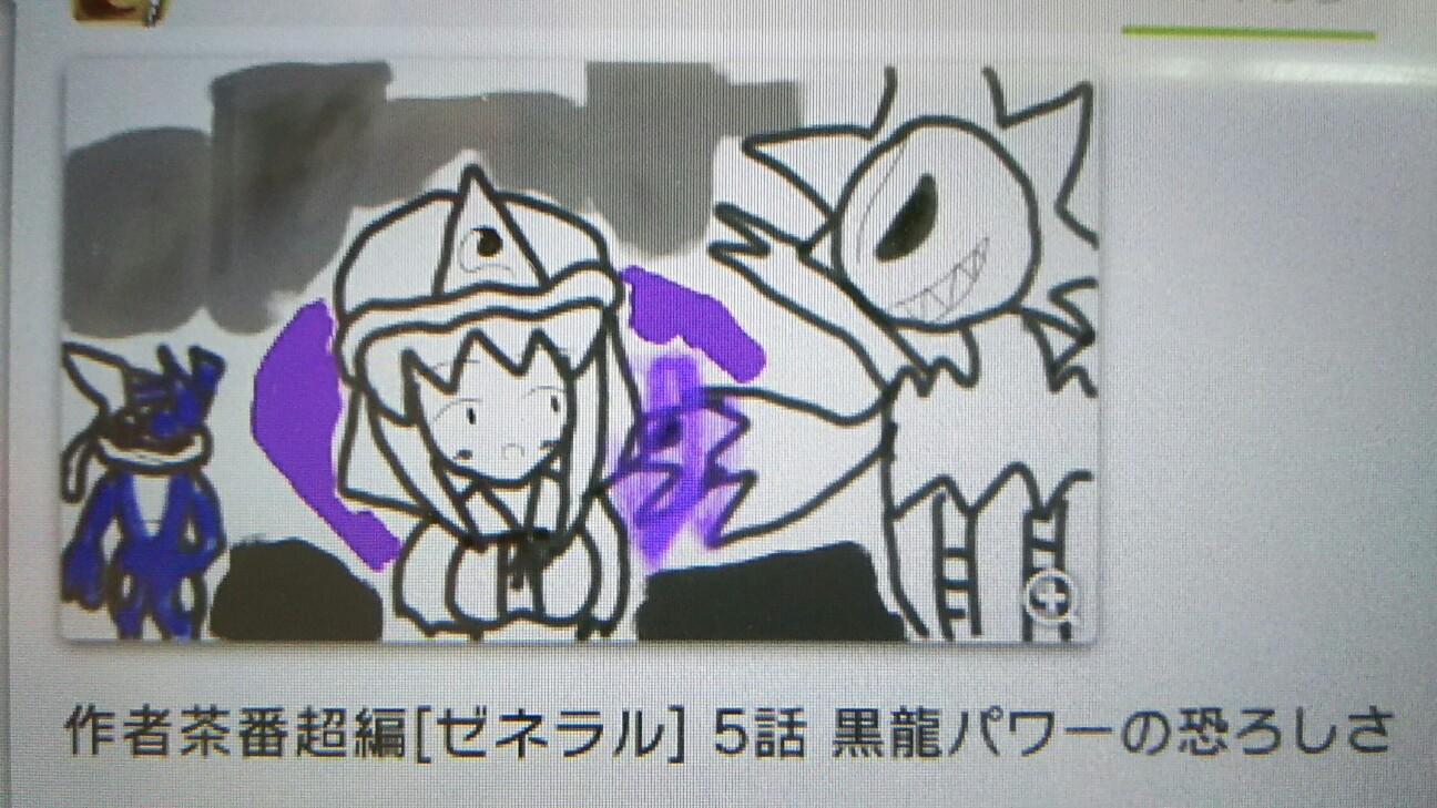 f:id:ryosuke-19980114:20160820154742j:plain