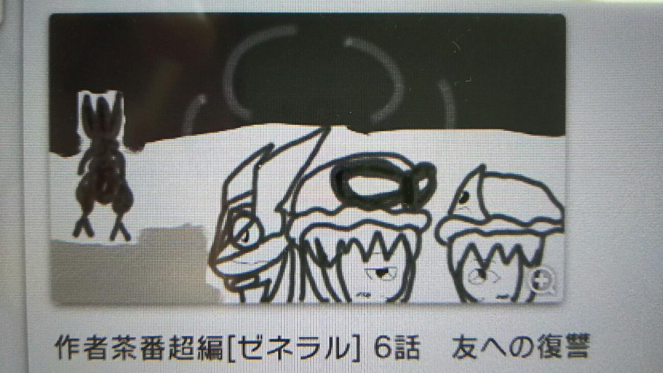 f:id:ryosuke-19980114:20160820154844j:plain