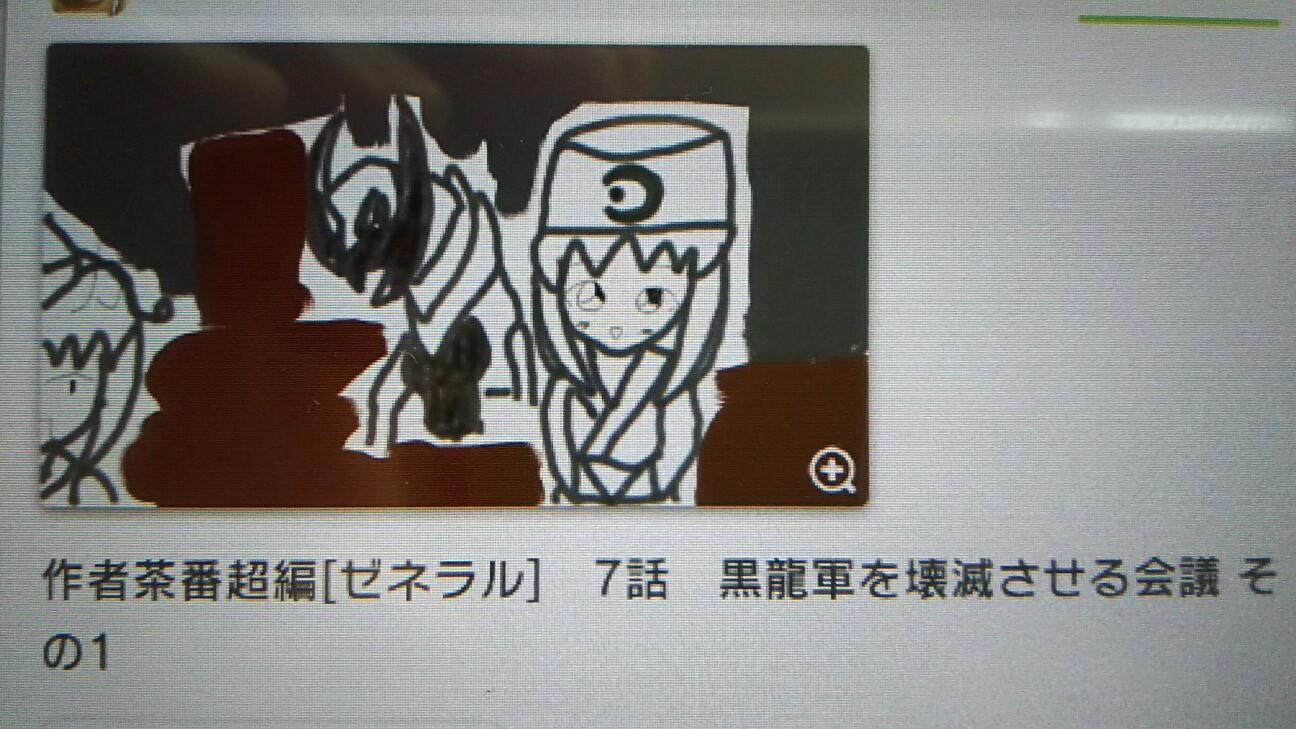 f:id:ryosuke-19980114:20160820154945j:plain