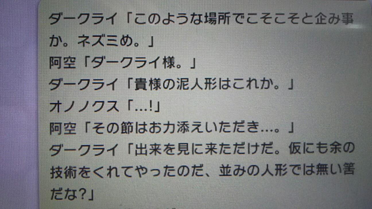 f:id:ryosuke-19980114:20160820155043j:plain