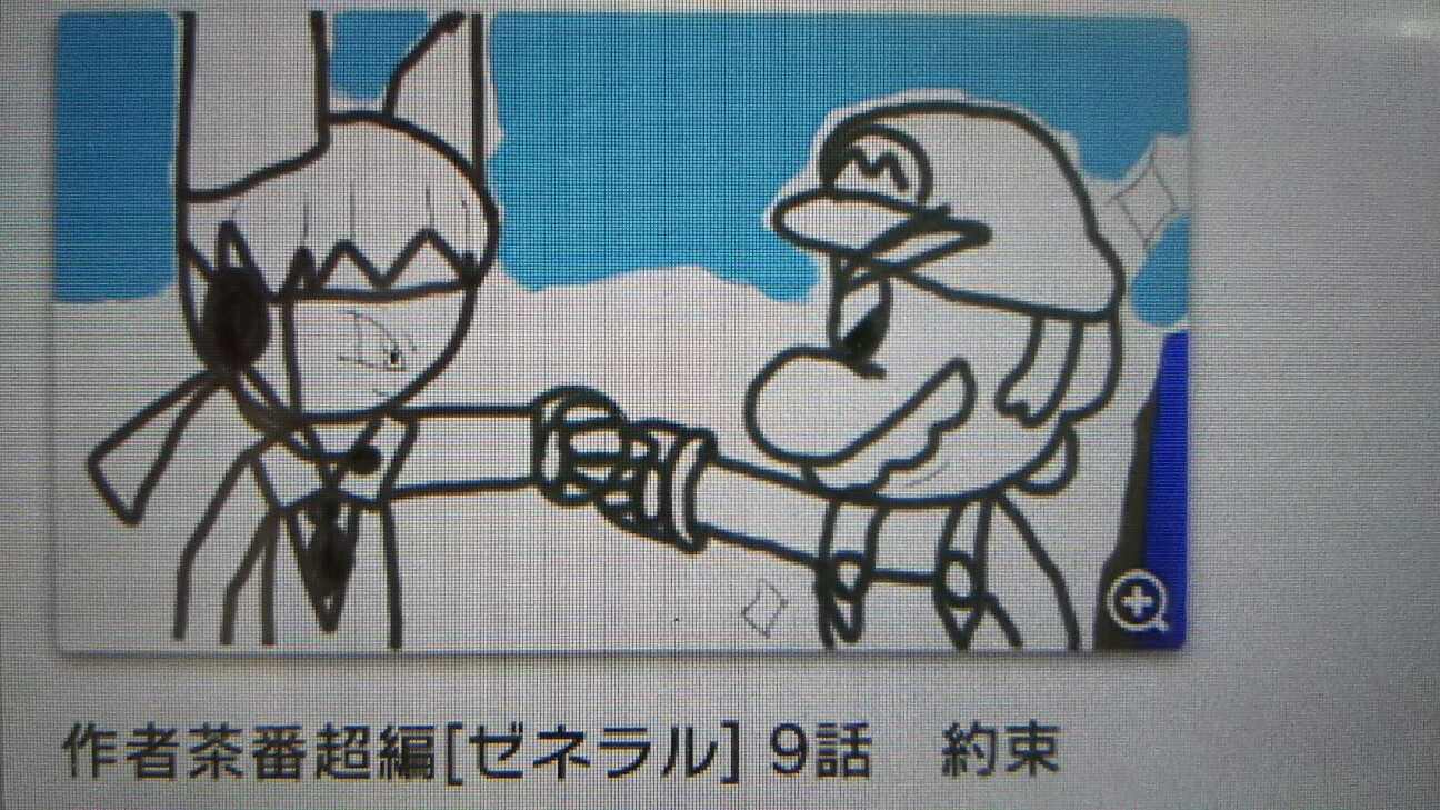 f:id:ryosuke-19980114:20160820155206j:plain