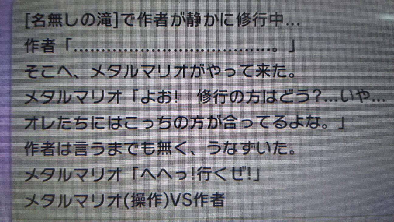 f:id:ryosuke-19980114:20160820155235j:plain