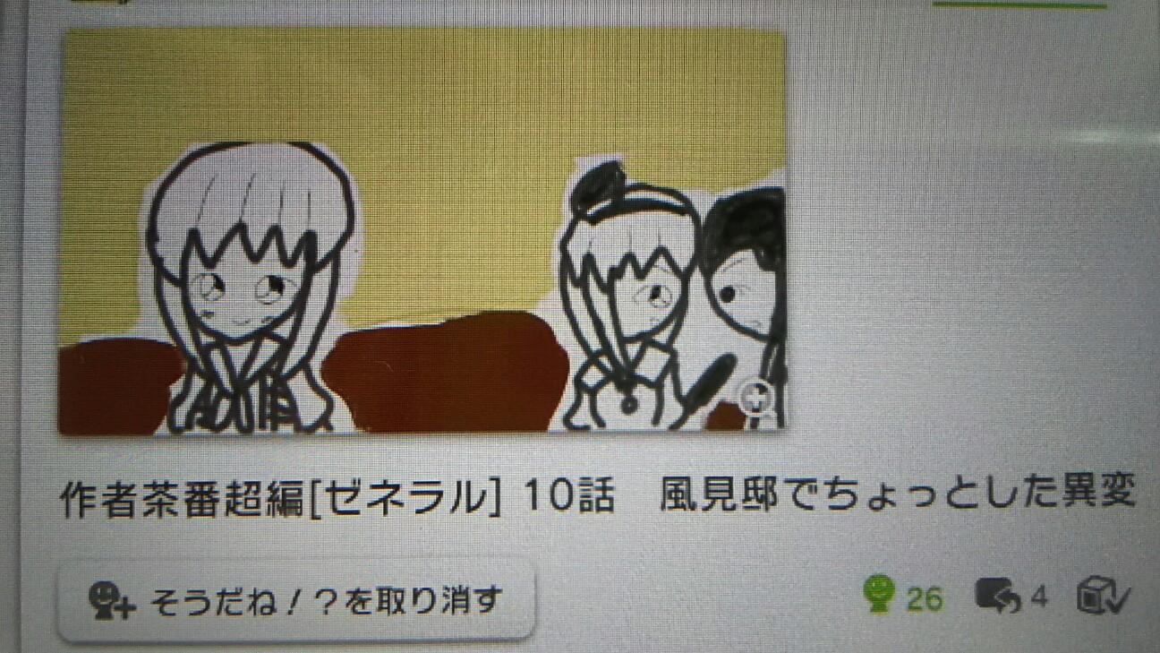 f:id:ryosuke-19980114:20160820155312j:plain