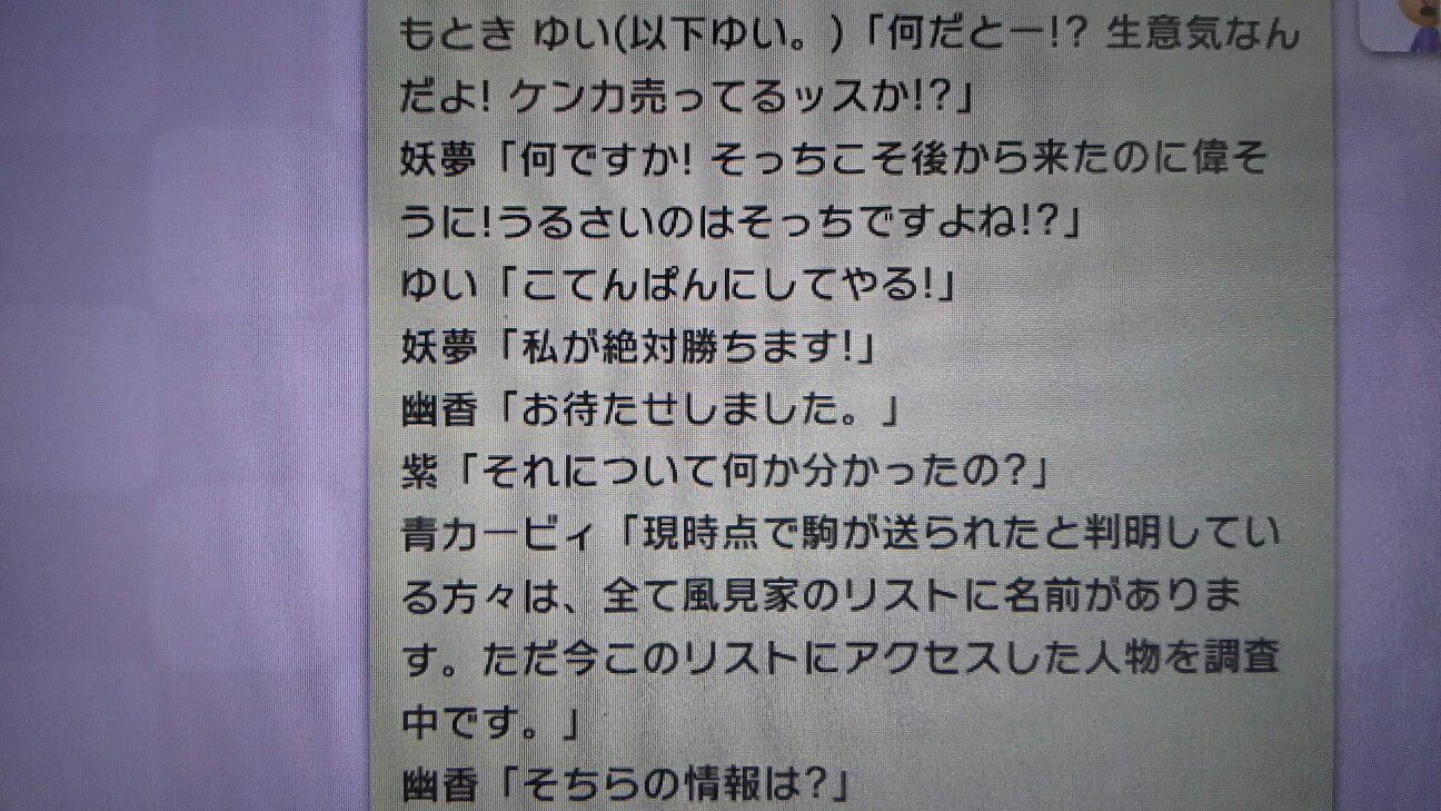 f:id:ryosuke-19980114:20160820155356j:plain