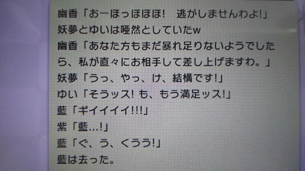 f:id:ryosuke-19980114:20160820155421j:plain