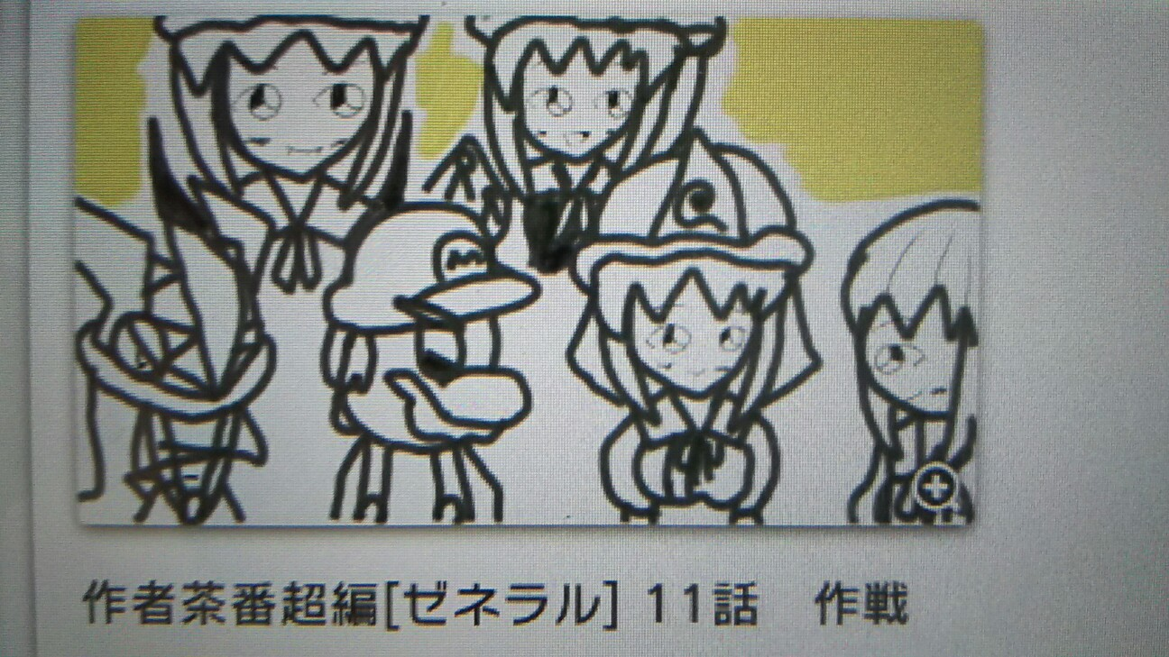 f:id:ryosuke-19980114:20160820155634j:plain