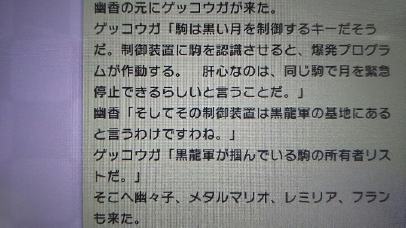 f:id:ryosuke-19980114:20160820155711j:plain