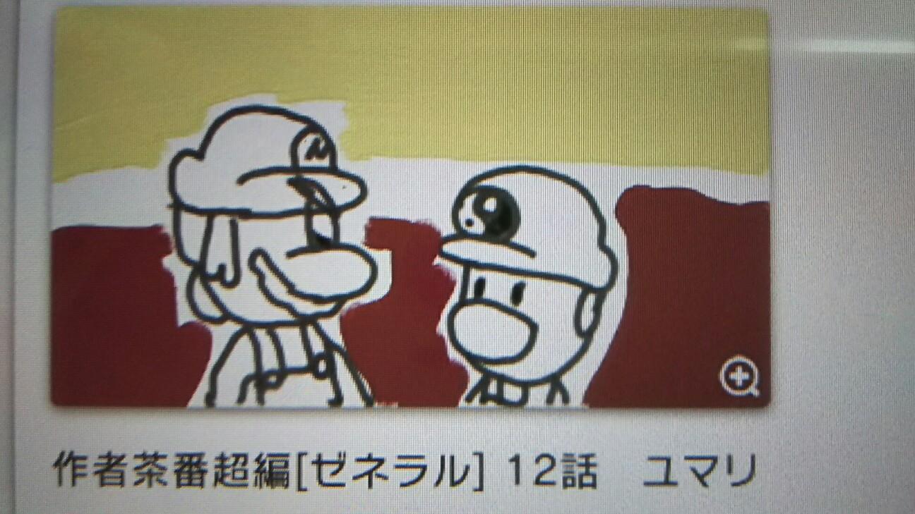 f:id:ryosuke-19980114:20160820155829j:plain