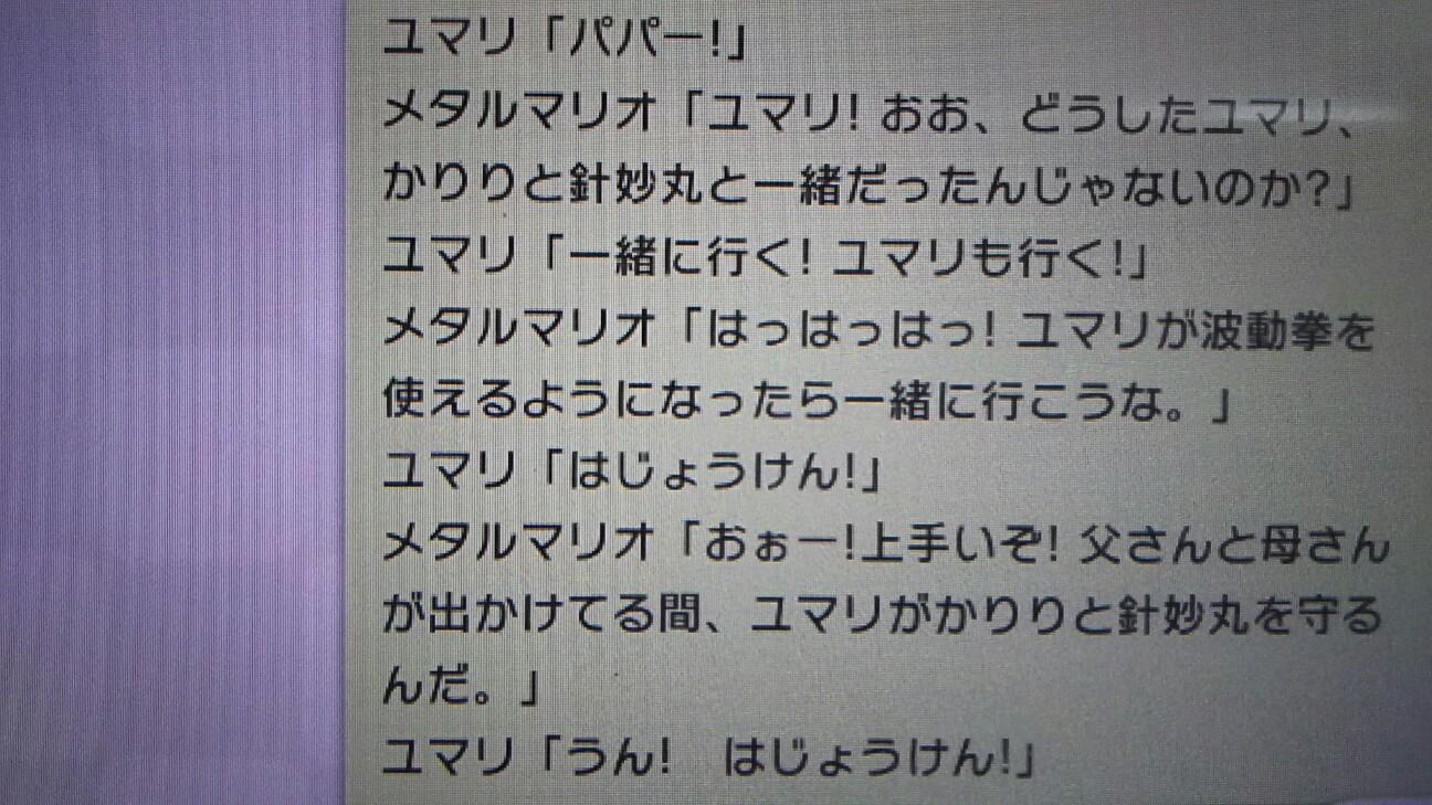 f:id:ryosuke-19980114:20160820155930j:plain