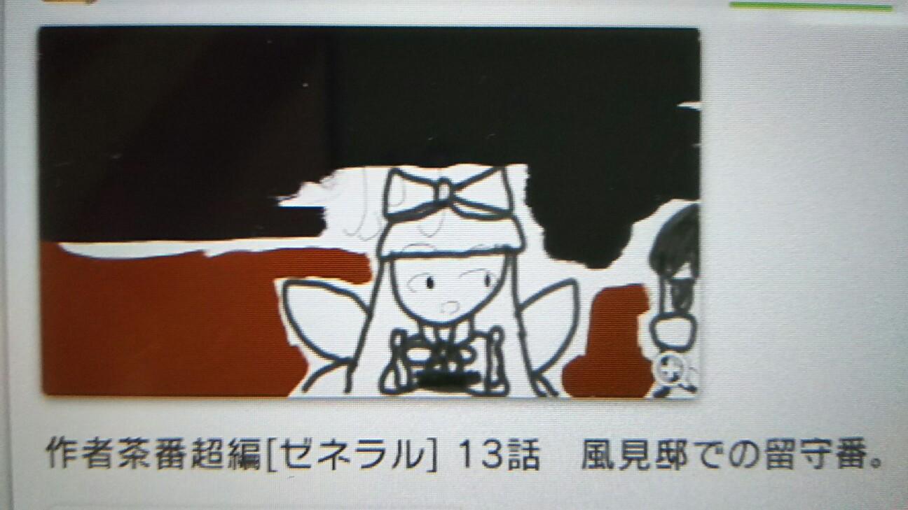 f:id:ryosuke-19980114:20160820160038j:plain