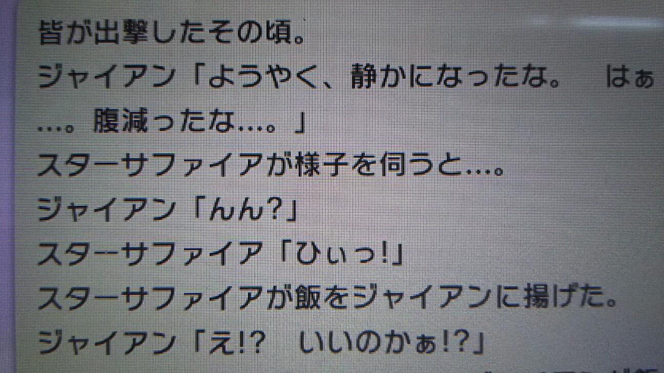 f:id:ryosuke-19980114:20160820160129j:plain