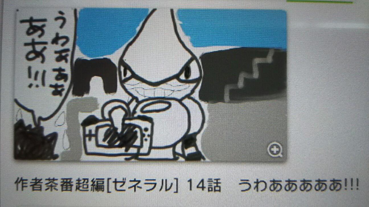 f:id:ryosuke-19980114:20160820160203j:plain
