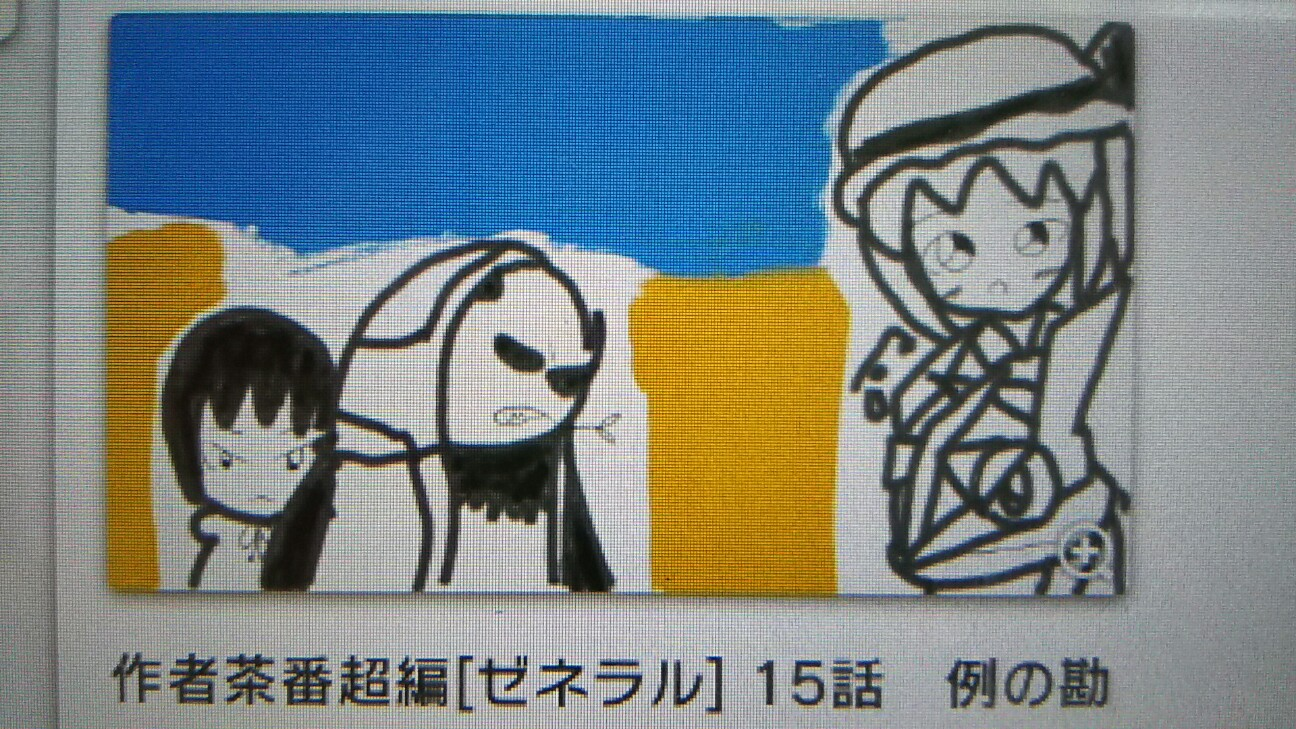 f:id:ryosuke-19980114:20160820160326j:plain