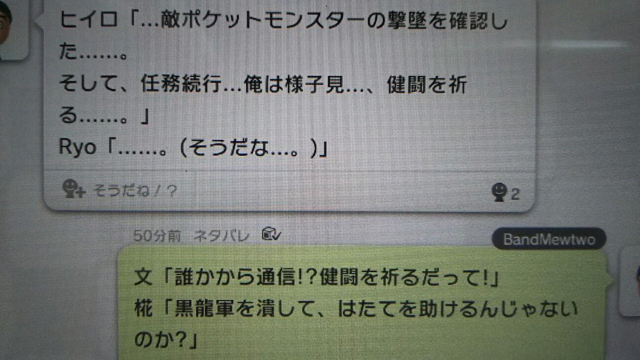 f:id:ryosuke-19980114:20160820160411j:plain