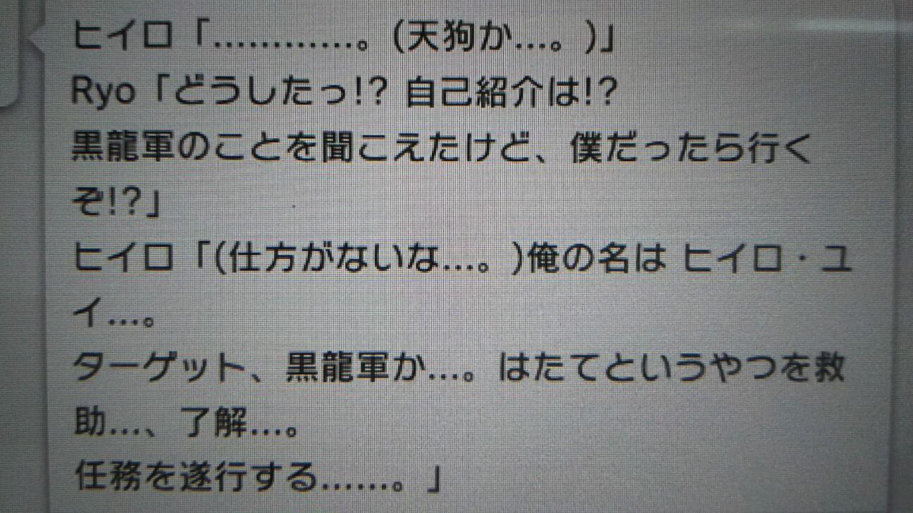f:id:ryosuke-19980114:20160820160436j:plain