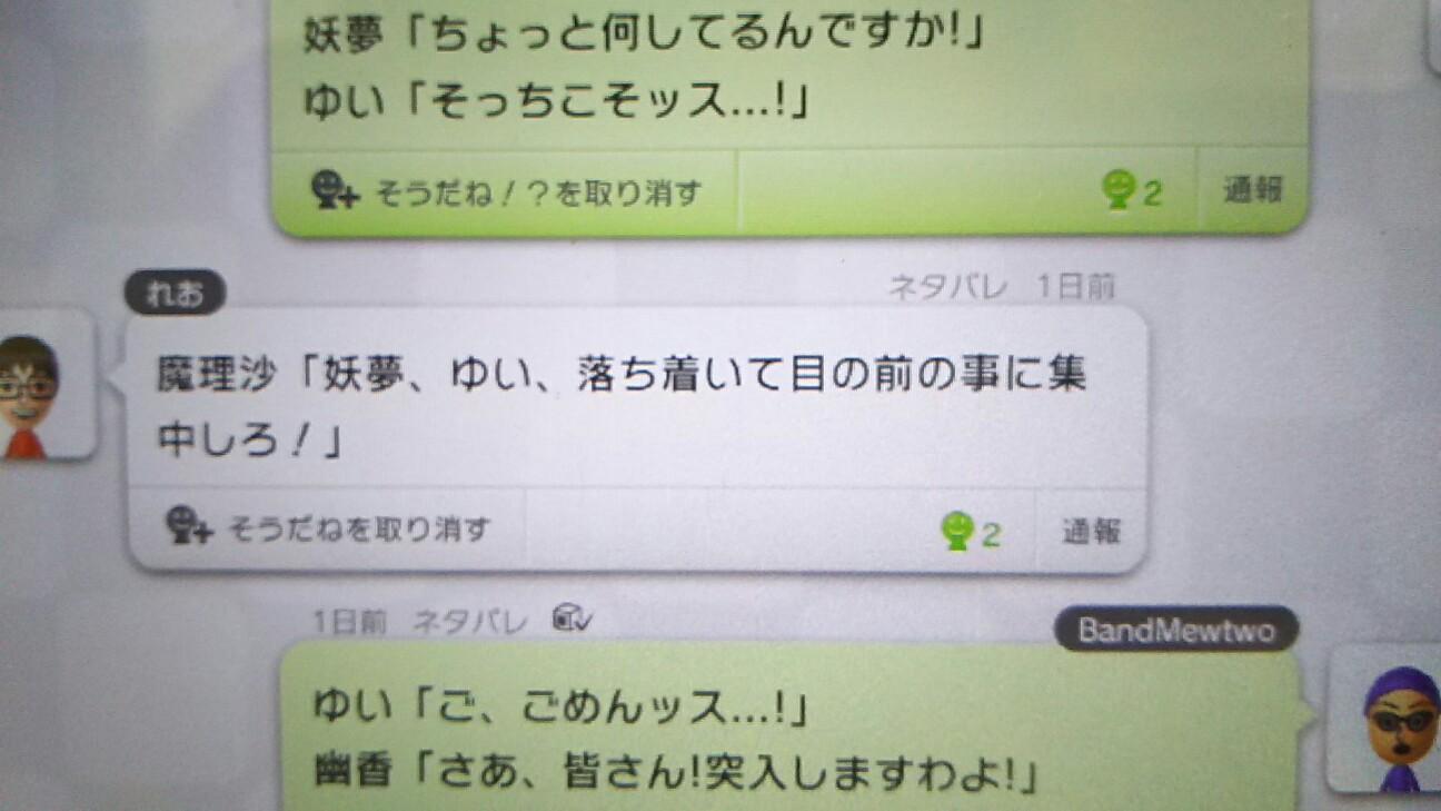 f:id:ryosuke-19980114:20160824205555j:plain