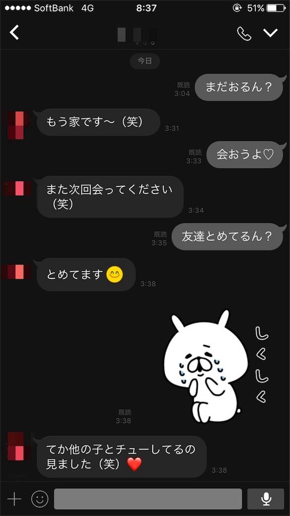 f:id:ryosuke0803:20170205083835j:image