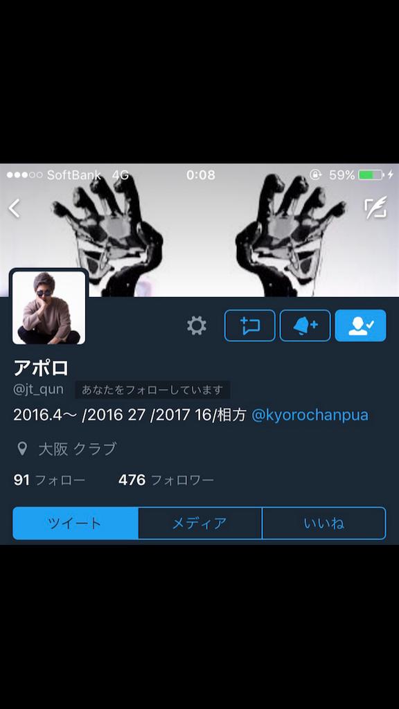 f:id:ryosuke0803:20170307001300p:image
