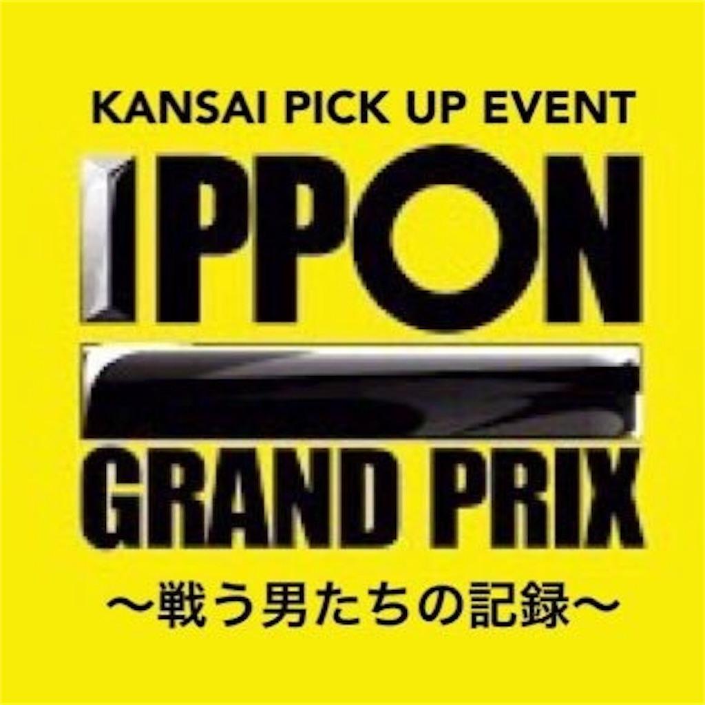 f:id:ryosuke0803:20170307220228j:image