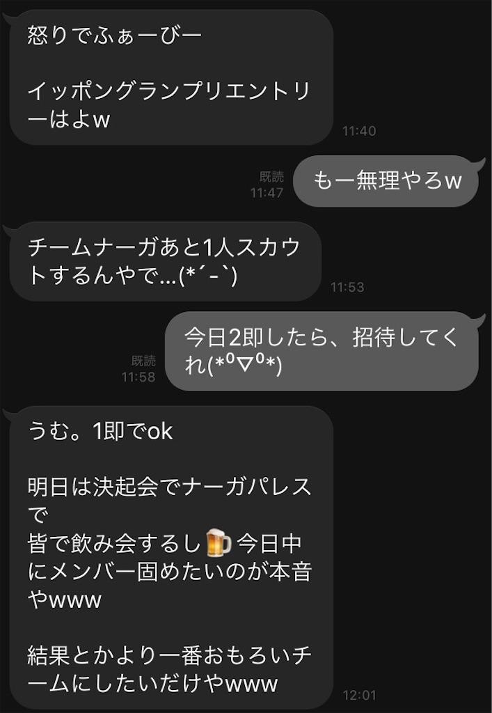 f:id:ryosuke0803:20170724221332j:image