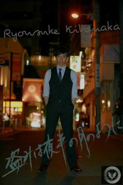 f:id:ryosuke0831k:20170528000803j:image