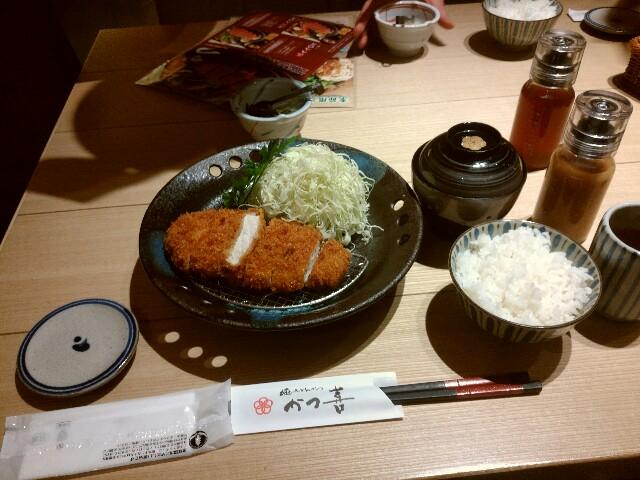 f:id:ryosuke0831k:20170528232250j:image