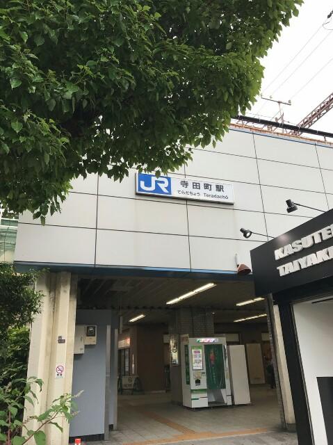 f:id:ryosuke0831k:20170609233457j:image