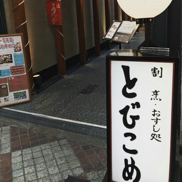 f:id:ryosuke0831k:20170609234057j:image