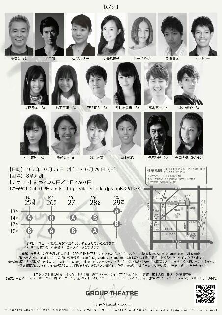 f:id:ryosuke0831k:20171022155437j:image